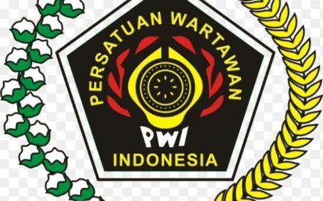 Lambang PWI.