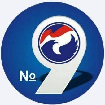 Logo Partai Perindo